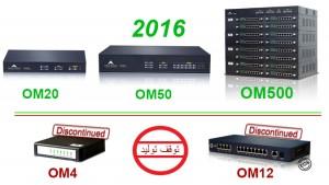 OM20-MO50-OM500-2016